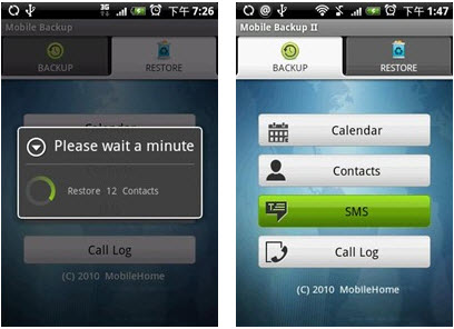 mobile-backup-android-app-to-backup-android-phone